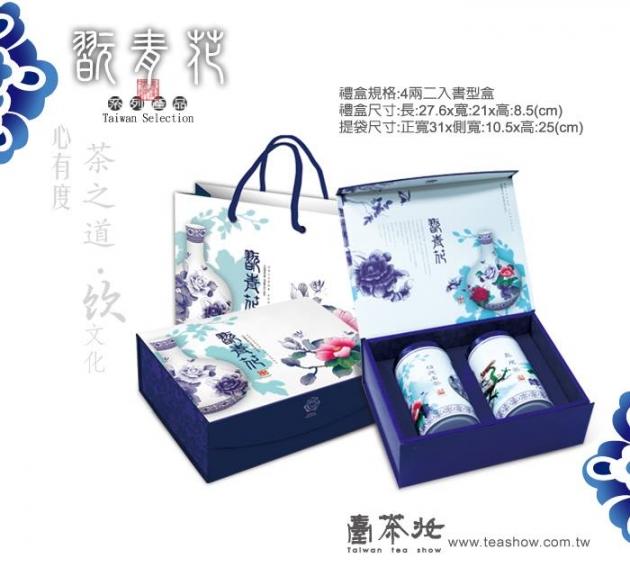 翫青花禮盒 1