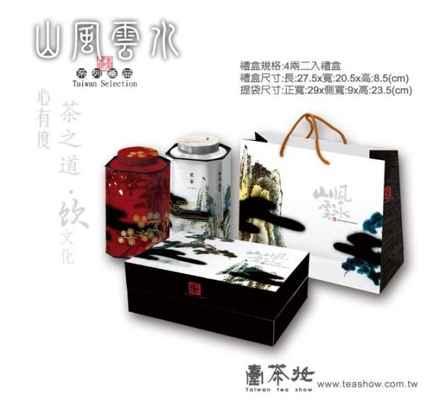 山風雲水禮盒 1