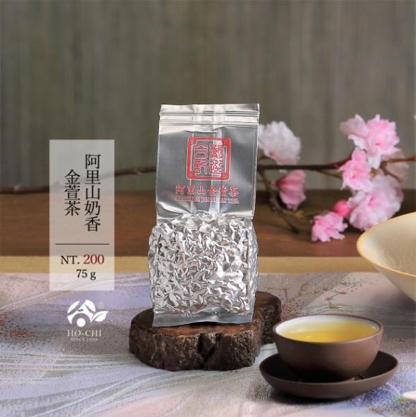 阿里山奶香金萱茶75g 1