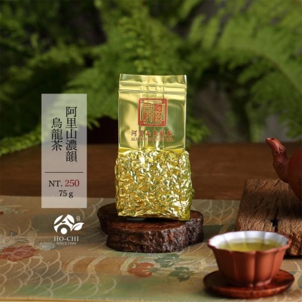 阿里山濃韻烏龍茶75g 1