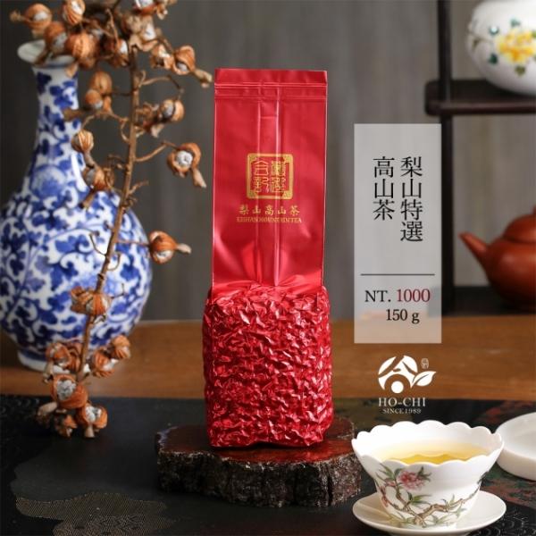 梨山特選高山茶150g 1