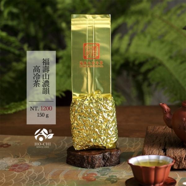 福壽山濃韻高冷茶150g 1