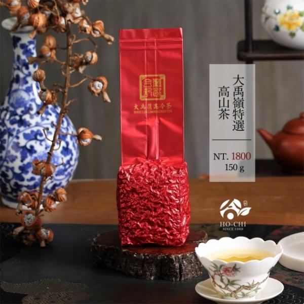 大禹嶺特選高冷茶150g 1
