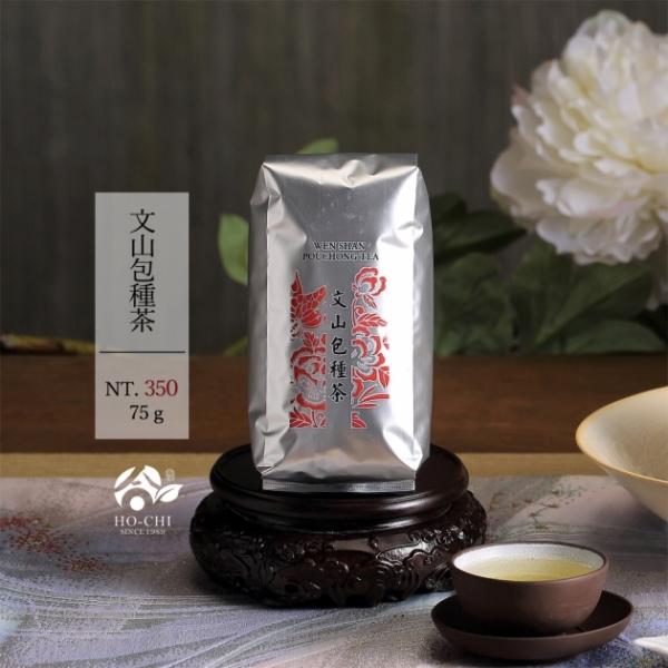 文山包種茶75g 1