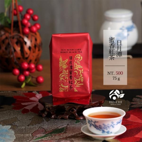 日月潭蜜香紅茶75g 1