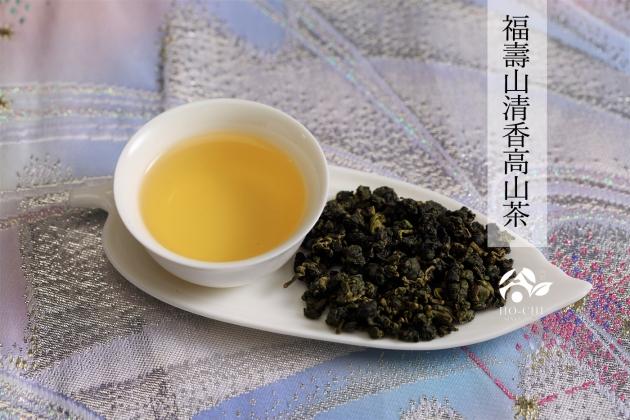 福壽山清香高冷茶150g 3