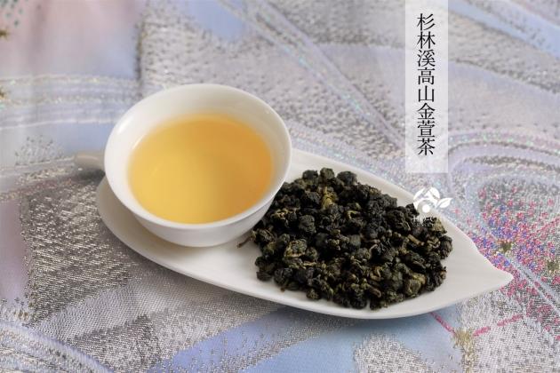 杉林溪高山金萱茶150g 3