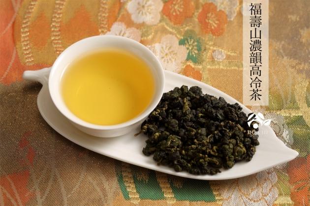 福壽山濃韻高冷茶150g 3