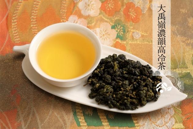 大禹嶺濃韻高冷茶150g 3