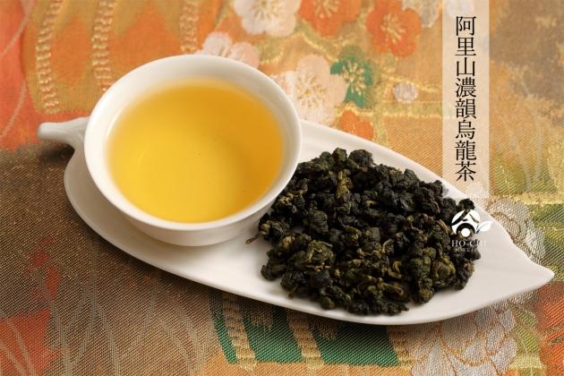 阿里山濃韻烏龍茶150g 3