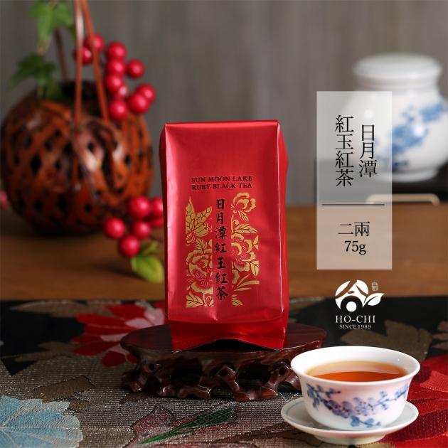 日月雙紅茶禮(紅玉+蜜香) 3
