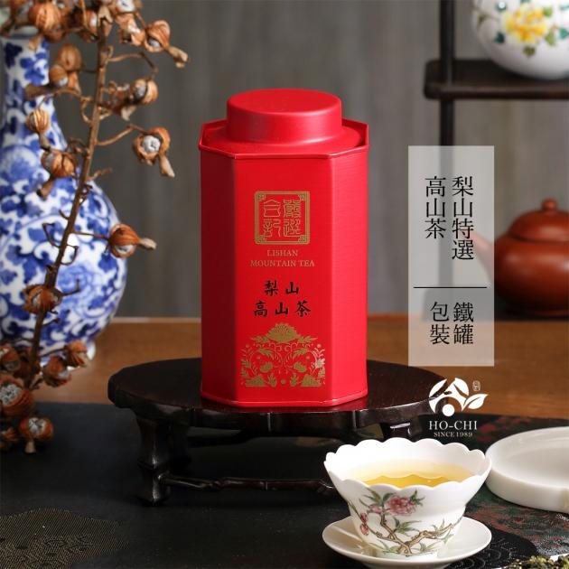 梨山特選茶禮(二入裝) 2