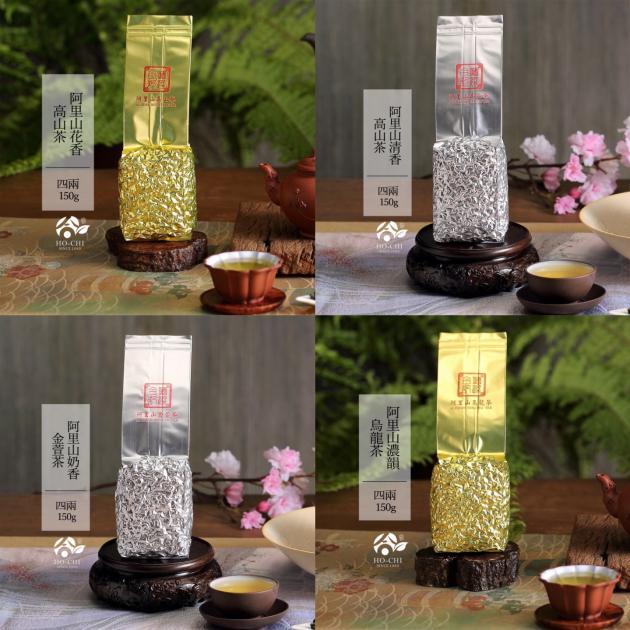 阿里山大茶禮(四款風味) 2