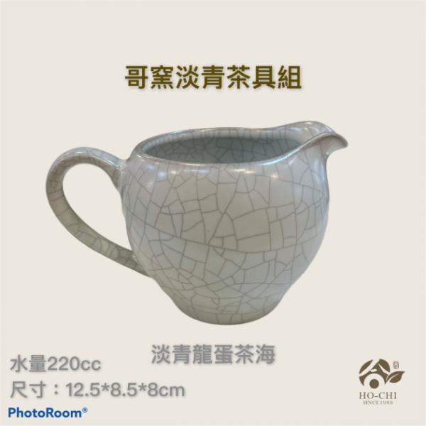 淡青龍蛋壺CH51 3
