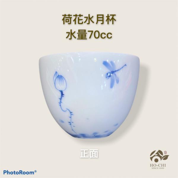 荷花水月杯CH09 1