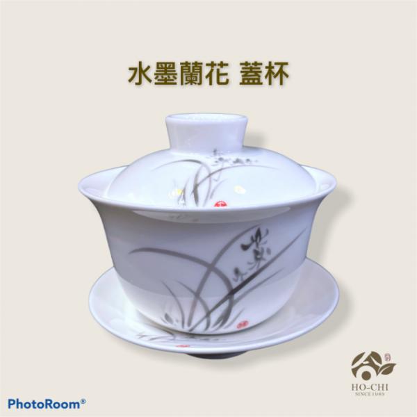 水墨蘭蓋杯CH81 1