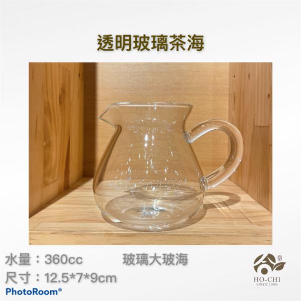 透明玻璃大茶海CH22 1
