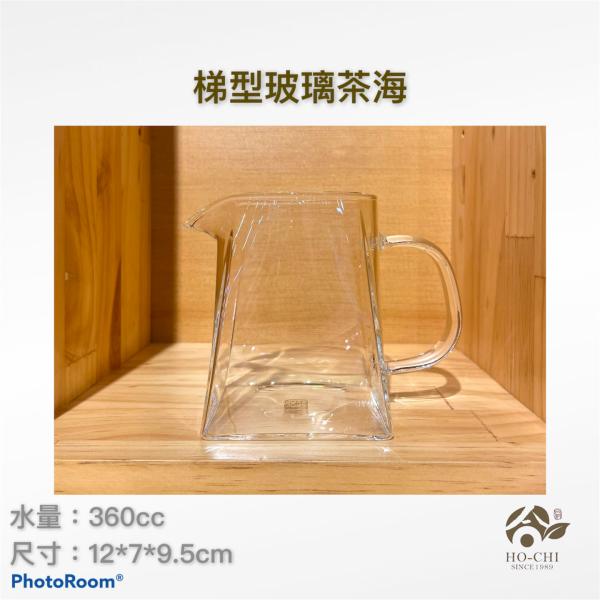 梯形玻璃茶海CH205 1