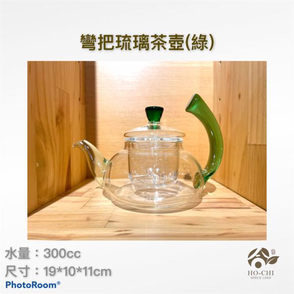 彎把琉璃茶壺(綠)CH27 1