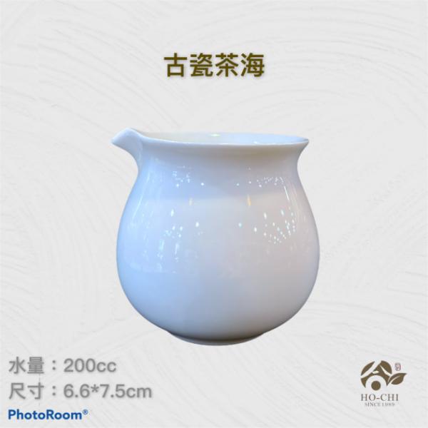 古瓷茶海FJ04 1